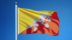 Bhutan flag, close up, isolated with clipping path alpha channel Stock Photos