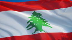 Lebanon flag, close up, isolated with clipping path alpha channel Kuvituskuvat