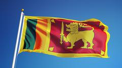 Sri Lanka flag, close up, isolated with clipping path alpha channel Stock Photos