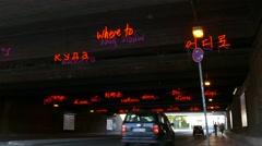 4K Arts decoration neon light Urban city downtown traffic tunnel Bochum NRW Stock Footage