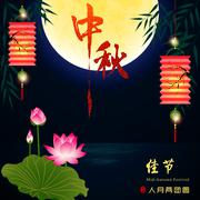 Mid Autumn Festival Background. Stock Illustration