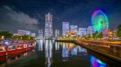Yokohama, Japan Skyline Stock Footage