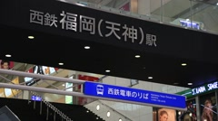 Tenjin subway station sign in Japanese in Fukuoka Stock Footage