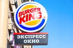Burger King fastfood restuarant sign. Stock Photos