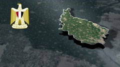 Qalyubia with Coat Of Arms Animation Map Stock Footage