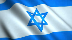 Israel National Flag Video - Windy israelí ישראל Flag Stockfootage Stock Footage