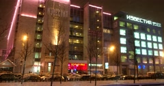 The building of the newspaper Izvestia in Moscow, night, winter Stock Footage