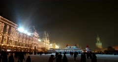 Festive illuminations in red square, snow, winter Stock Footage