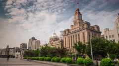 Shanghai city day light customs house panorama 4k time lapse china Stock Footage