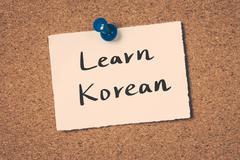 Learn Korean Stock Illustration