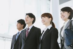 Japanese business people Stock Photos