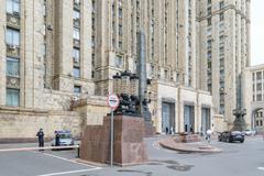 Entrance to building of Ministry of Foreign Affairs of the Russian Federation Stock Photos