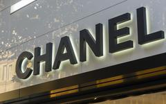 Close-up of Chanel retail store exterior Stock Photos