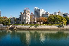 The Atomic Bomb Dome or Genbaku Dome is the Nuclear Memorial at Hiroshima , J Stock Photos