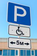 Close-up of a handicapped parking sign against blue sky Stock Photos