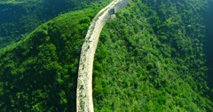 The great wall in Beijing west Stock Footage