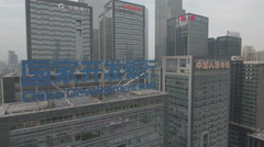 Aerial slider shot of new financial business center Chongqing, China Stock Footage