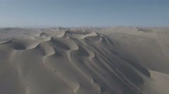 Aerial drone footage of beautiful panoramic desert landscape in China Stock Footage