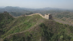 Amazing aerial view of the stunning Great Wall of China Stock Footage