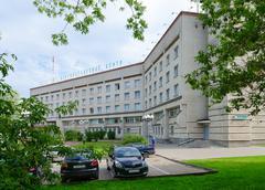 Regional Diagnostic Center, Vitebsk, Belarus Stock Photos