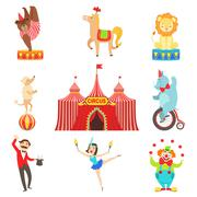 Circus Performance Objects And Characters Set Stock Illustration
