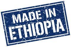Made in Ethiopia stamp Stock Illustration