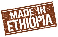 Made in Ethiopia stamp Stock Illustration