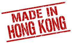 Made in Hong Kong stamp Stock Illustration