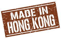 Made in Hong Kong stamp Piirros