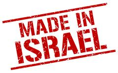 Made in Israel stamp Piirros