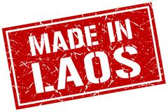 Made in Laos stamp Stock Illustration
