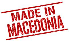 Made in Macedonia stamp Stock Illustration