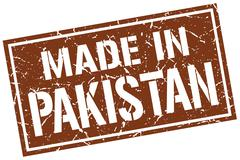 Made in Pakistan stamp Stock Illustration