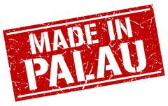 Made in Palau stamp Stock Illustration