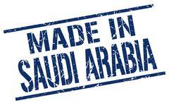 Made in Saudi Arabia stamp Stock Illustration