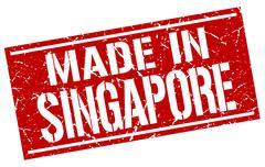 Made in Singapore stamp Piirros