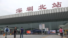 Entrance to Shenzhen North train station, high speed railway network China Stock Footage