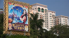 Christmas in China, advertising billboard for festivities in a theme park Stock Footage