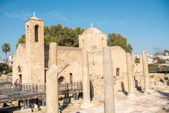 Ayia Kyriaki Chrysopolitissa church in Paphos, Cyprus Stock Photos