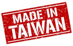 Made in Taiwan stamp Stock Illustration