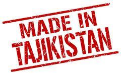 Made in Tajikistan stamp Stock Illustration