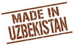 Made in Uzbekistan stamp Stock Illustration