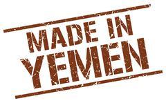 Made in Yemen stamp Stock Illustration