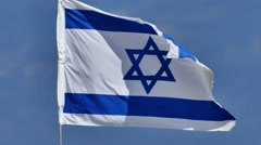 National flag of Israel waving in the wind Stock Footage