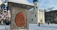 In the center the stele on the medallions,  important events of the monastery. Stock Footage