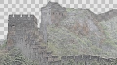 Great Wall of China. Historical largest monument. North China. Color pencil. Stock Footage