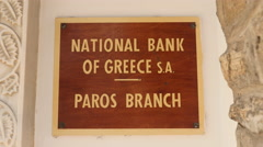 National Bank of Greece sign Stock Footage