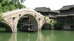 WUZHEN, CHINA  Chinese Canal town  Stock Footage