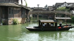 WUZHEN, CHINA Canal town Stock Footage