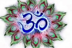 Sacred aum sanskrit symbol in circle of peacock feathers Stock Illustration